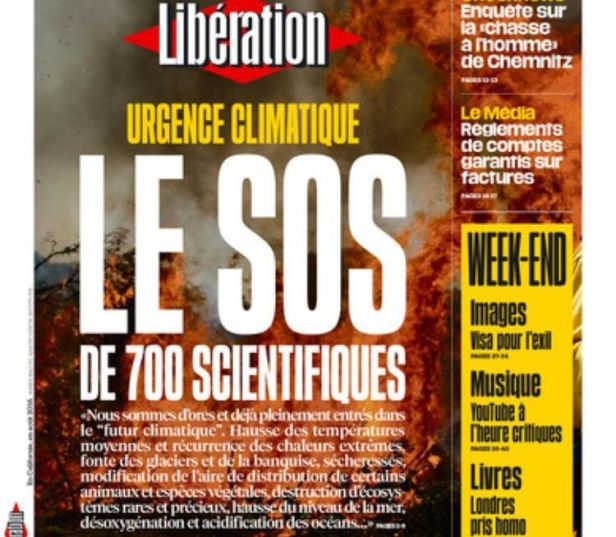 liberation_SOS-Smartphonegreece (1)