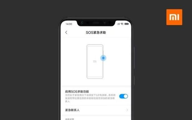 Xiaomi-MIUI-SOS-mode-Smartphonegreece