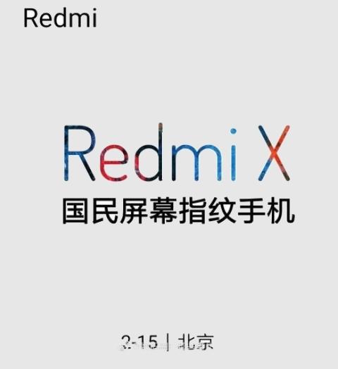 redmi_x_poster_smartphonegreece