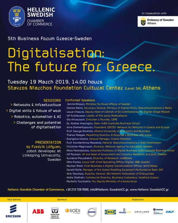 digitalisation-Smartphonegreece