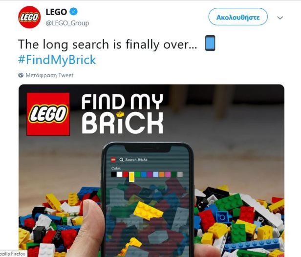 lego-Smartphonegreece