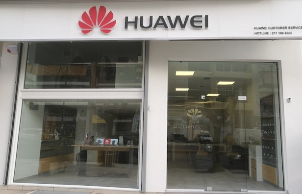 Huawei-Service-Center-Athens-Smartphonegreece