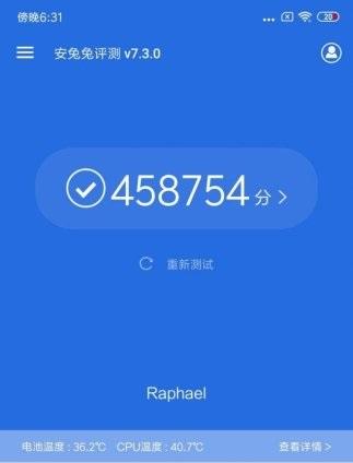 Redmi-K20-AnTuTu-Smartphonegreece