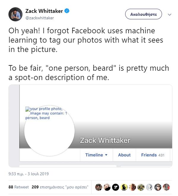 facebook-problem2-Smartphonegreece