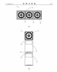 viaomi-periscope-camera-Smartphonegreece (2).jpg