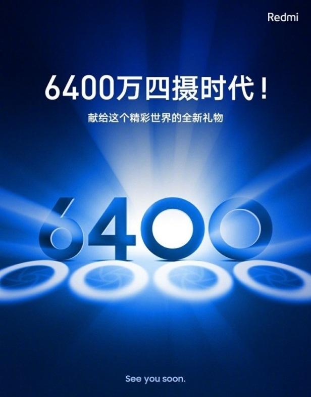 xiaomi-redmi-8-Smartphonegreece