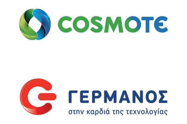 cosmote-germanos-Smartphonegreece.jpg