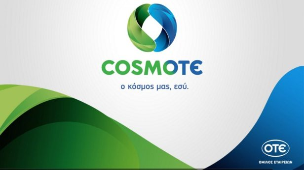 cosmote-1-Smartphonegreece.PNG