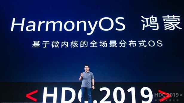 Harmony-Os-Smartphonegreece