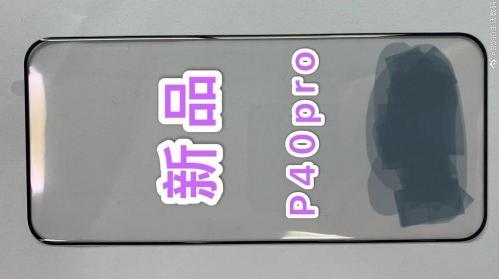 huawei-p40-pro-2-Smartphonegreece