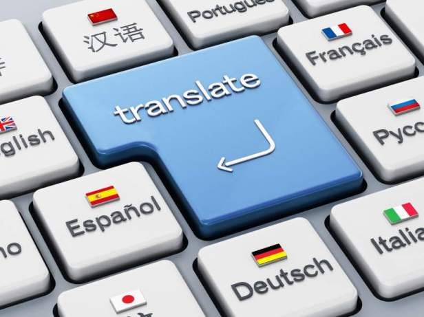 translate-google-Smartphonegreece