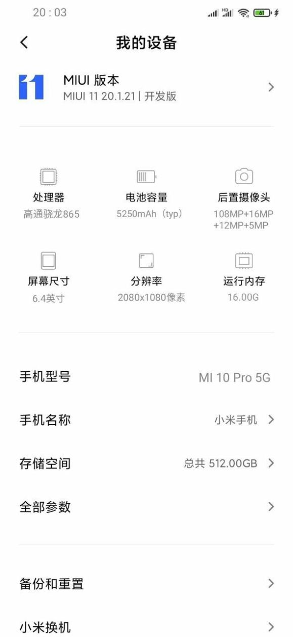 Xiaomi_mi_10_pro_specs-Smartphonegreece