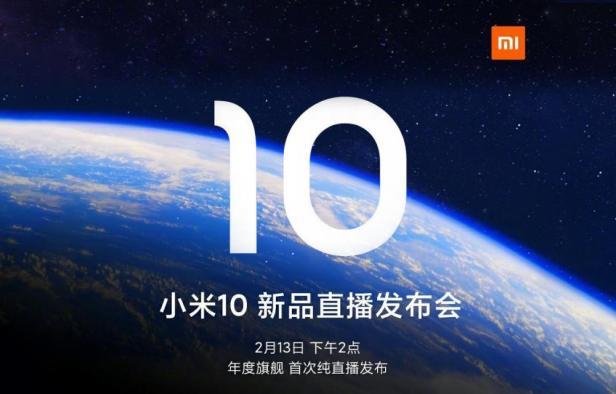 Xiaomi-Mi-10-Mi-10-Pro-Smaertphonegreece