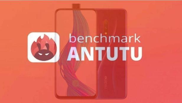 antutu-Smartphonegreece