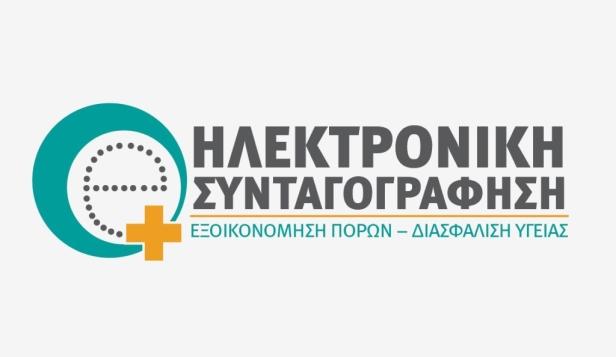 E.S.logos new