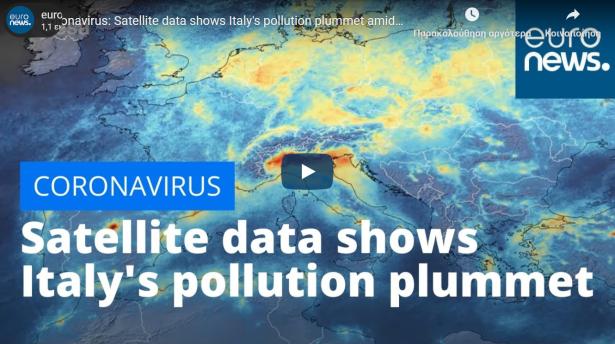 Italy-polution-Smartphonegreece