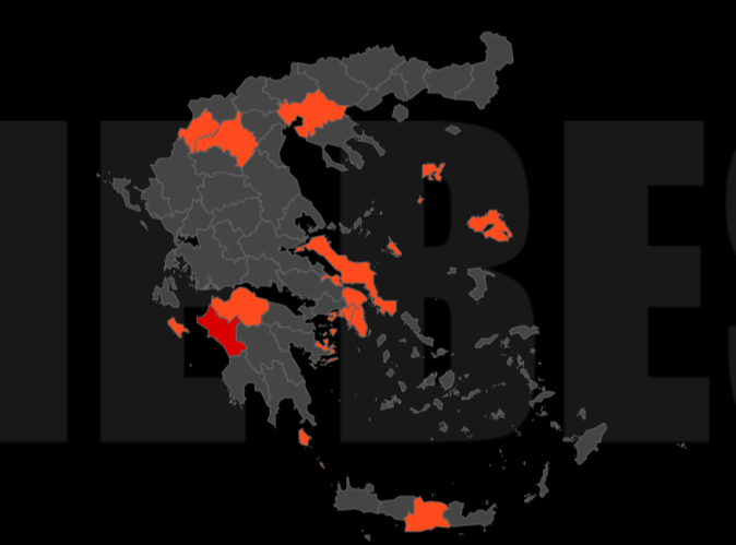 map best gr Smartphonegreece