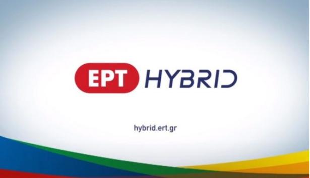 ert-Hybrid-Smartphonegreece