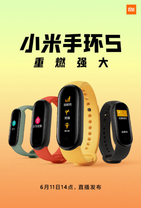 xiaomi-mi-band-5-Smartyphonegreece (2)