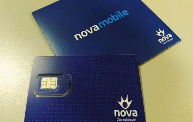 Nova-Mobile-Smartphonegreece