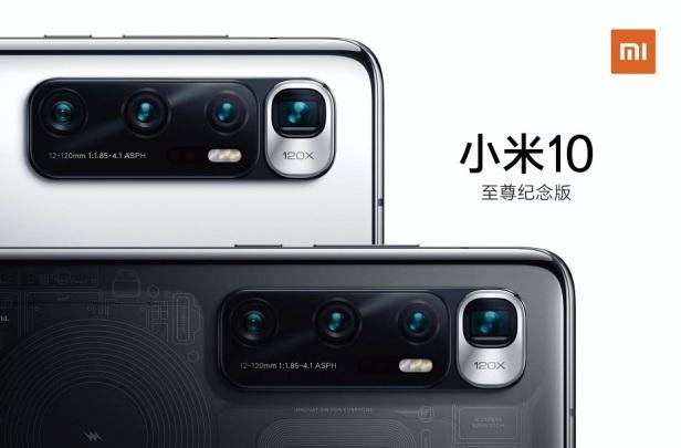 Xiaomi-Mi-10-Ultra-Smartphonegreece