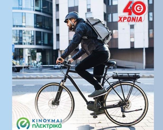 germanos-e-bike-Smartphonegreece