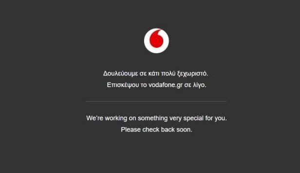 Vodafone-Gr-Smartphonegreece