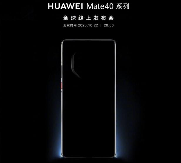 mate-40-Smartphonegreece (1)