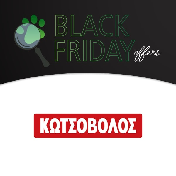 black Friday Kotsovolos Smartphonegreece