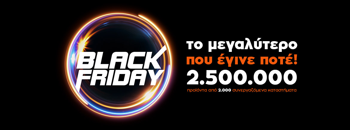 black Friday Public Smartphonegreece