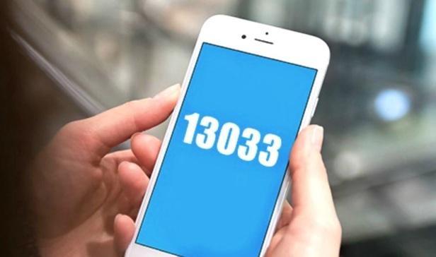 sms_13033_Smartphonegreece