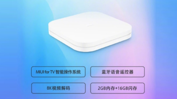 Xiaomi-Mi-Box-4S-Pro-Smartphonegreece (1)