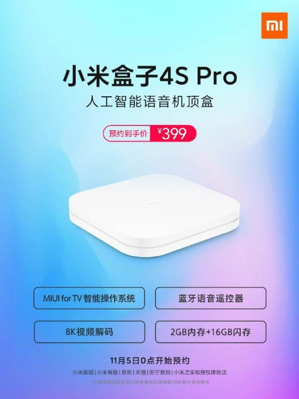 Xiaomi-Mi-Box-4S-Pro-Smartphonegreece (2)