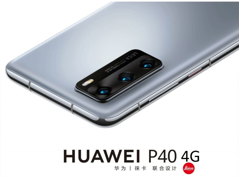 Huawei-P40-4G-Smartphonegreece