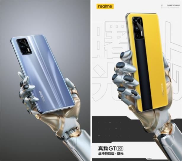 Realme-GT-5G-Smartphonegreece