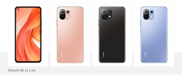 mi-11-lite-Smartphonegreece