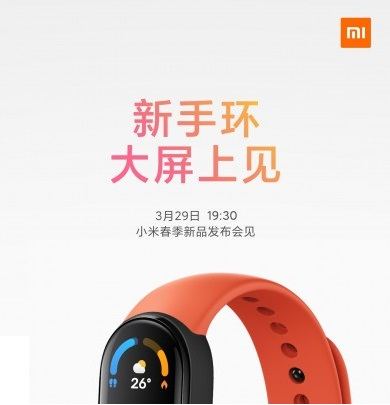 mi-band-6-Smartphonegreece