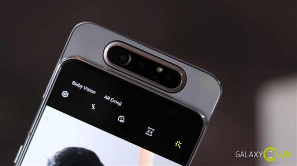 Samsung Galaxy A82 5G-Smartphonegreece