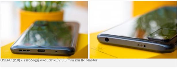 Poco M3 Pro Smartphonegreece (2)