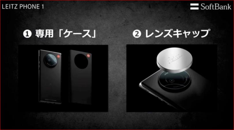 Leica-Leitz-Phone-1-Smartphonegreece (2)