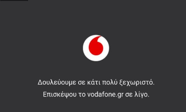 Vodafone-Smartphonegreece