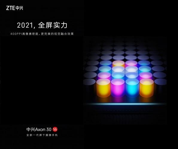 zte-Axon-30-5g-Smartphonegreece