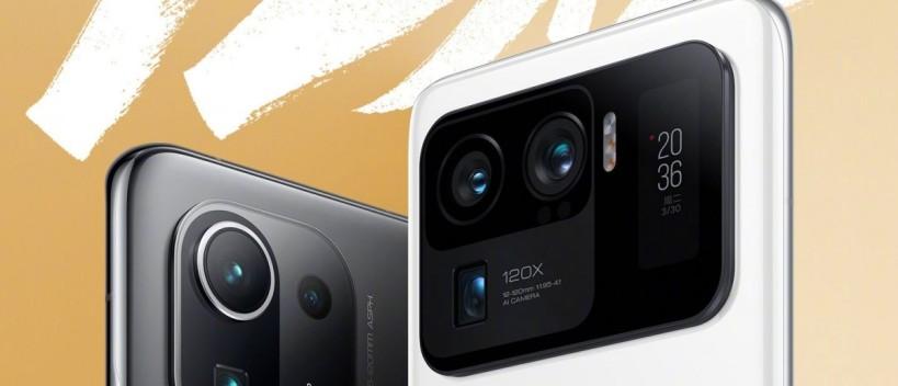 xiaomi-mi11-series-Smartphonegreece