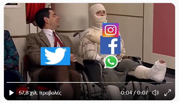 fb-crash-Smartphonegreece-3