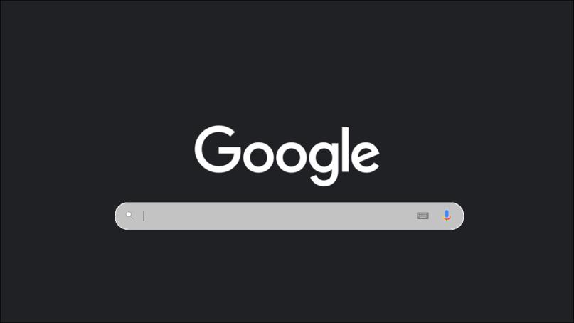 google-search-dark-mode-Smartphonegreece